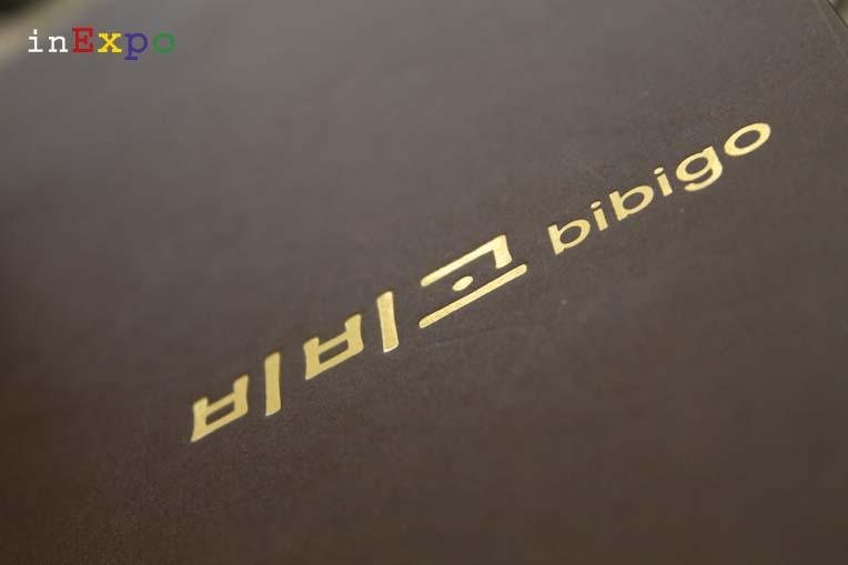 Bibigo ristorante coreano in Expo