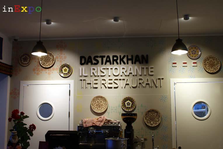 ristoranti climatizzati in Expo Kazakistan