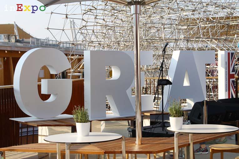 Terrazza del Ristorante del Regno Unito in Expo