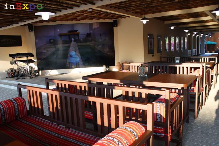 Qatar terrazze ristorante e locali all'aperto in Expo