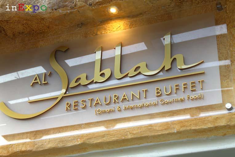 Al'Sablah ristorante omanita in Expo