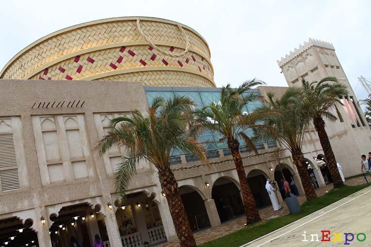 Ristorante del Qatar in Expo