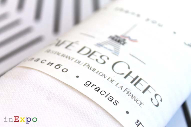 ristorante francese Café des Chefs in Expo