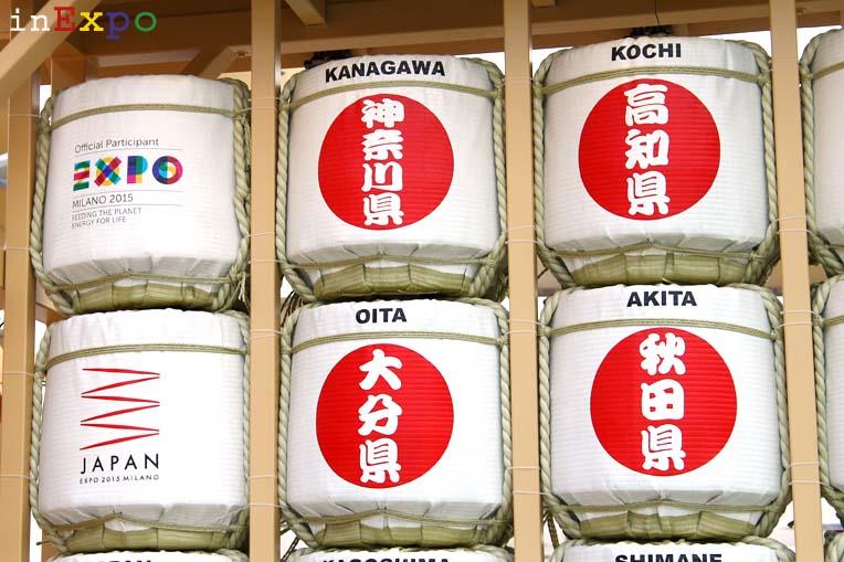 ristorante giapponese in Expo